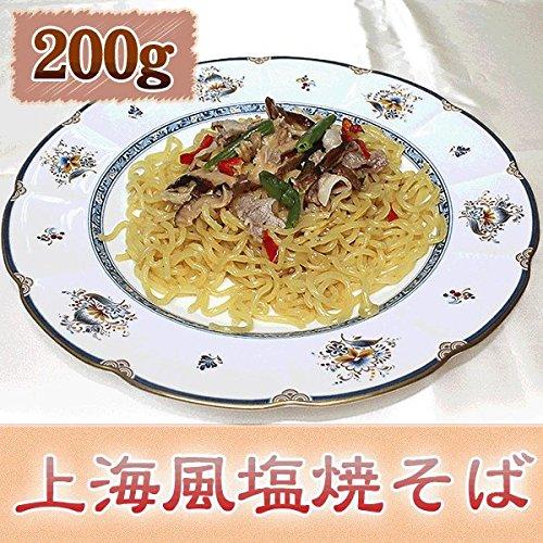 上海風塩焼そば(200g)