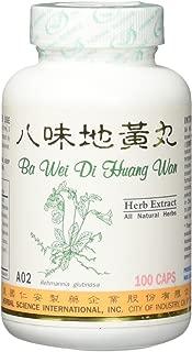 Super 8 Kidney Tonic Dietary Supplement 500mg 100 capsules (Ba Wei Di Huang Wan / Jin Gui Shen Qi Wan) A02 100% Natural Herbs