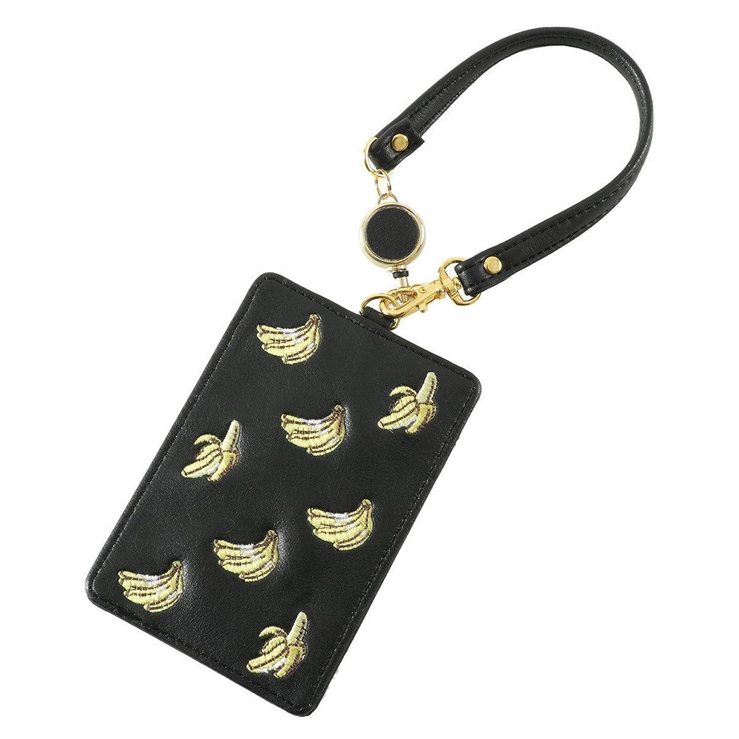 サーマル印象リッチ[フラッパー] フルーツ刺繍パスケースバナナ F178229