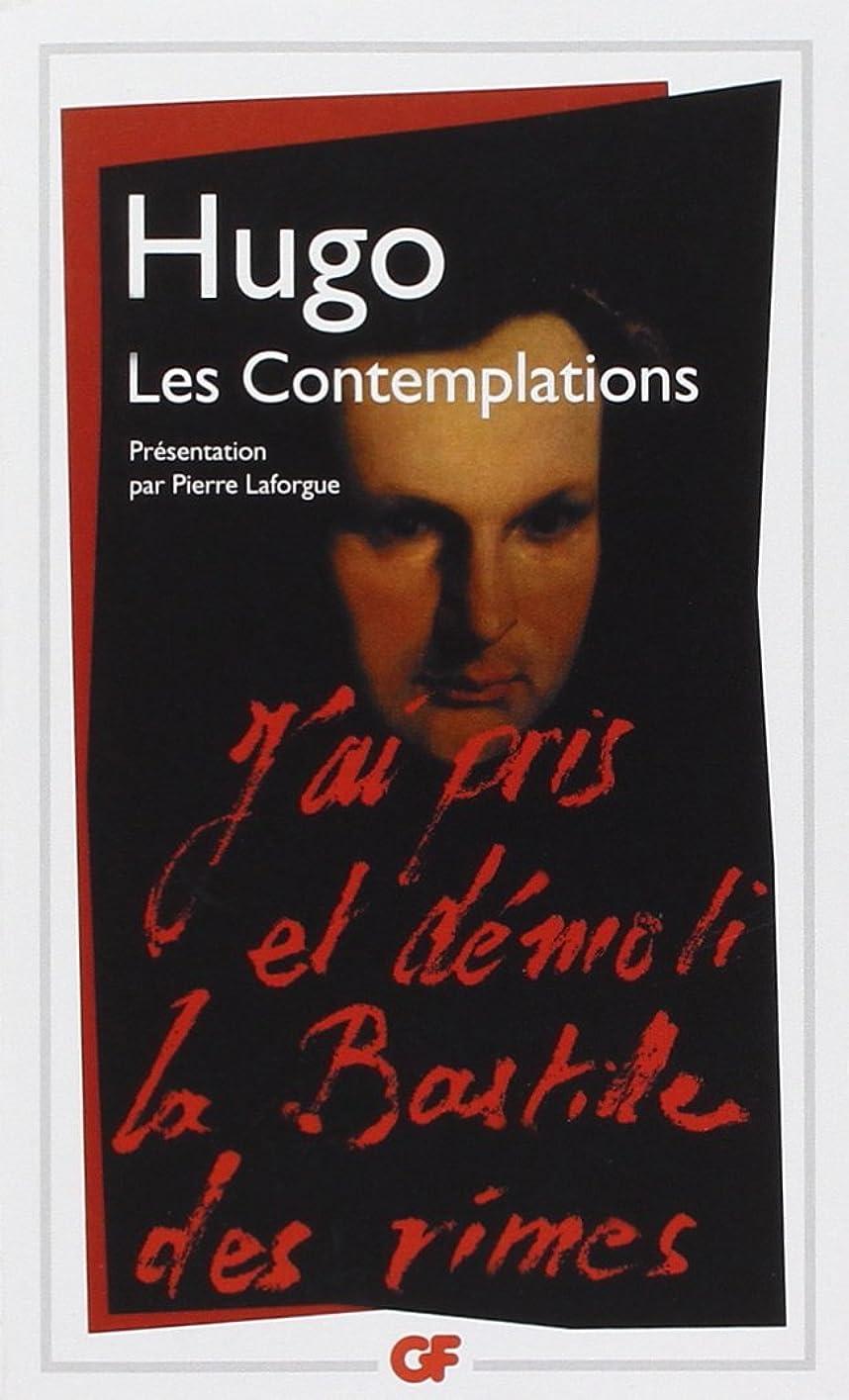 のヒープ小さな抑制Contemplation (French Edition)