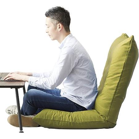 ドウシシャ テレワークに推奨 ふかふか3Dクッション 座椅子 疲れにくい あぐらざいす グリーン AKDZ-GN