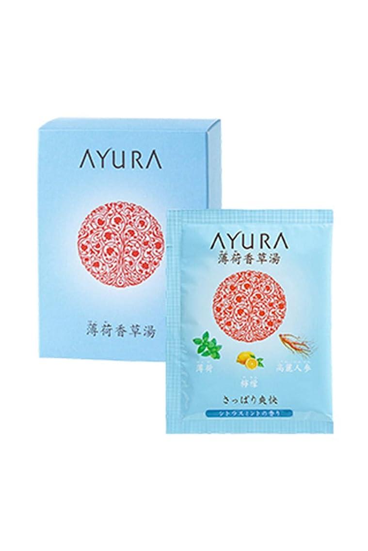 一般的に教授期限アユーラ (AYURA) 薄荷香草湯 25g×10包 〈 浴用 入浴剤 〉 さっぱり爽快