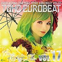 TOHO EUROBEAT VOL.17 花映塚[東方Project]