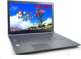 【Microsoft Office 2019搭載】【Win 10搭載】中古ノートパソコン【DynaBook B55】 Core i5 -7200U 2.50 GHz【第7世代】4GB, HDD 500 GB, 15.6 型, DVD, HDM...