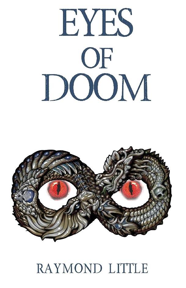 添加剤変化する王族Eyes of Doom