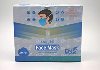 Safa More Comfortable - 3 Layer Face Mask and Nose Brace - 50 Piece Box - Each Mask is Boxed in a Pouch