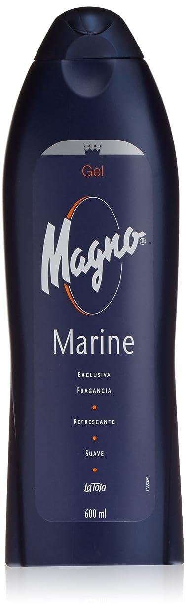 ラインナップ適切にエージェントMagno Marine Shower Gel 550ml shower gel by MAGNO by MAGNO