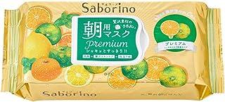 BCL Saborino Premium Morning Care 3 in 1 Facial Mask (Mandarin Orange)