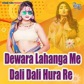 Dewara Lahanga Me Dali Dali Hura Re