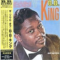 Soul of by B.B. KING (2006-12-22)