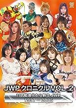 JWP設立25周年記念作品 JWP クロニクル vol.2  禁断の対抗戦から新生JWPへ [DVD]