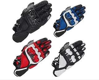 88a73290 Amazon.es: guantes moto - Blanco