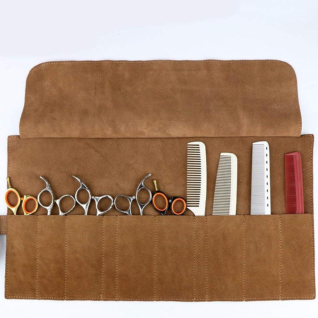 ミルクボーナススカープJPAKIOS レトロサロンレザーロールバッグはさみパックヘアスタイリストクラッチバッグ折りたたみハンドバッグ (色 : ブラウン)