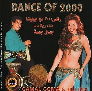 Dance of 2000