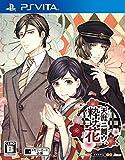 Idea Factory Tengai ni Mau Iki na Hana PS Vita SONY Playstation JAPANESE VERSION [video game]