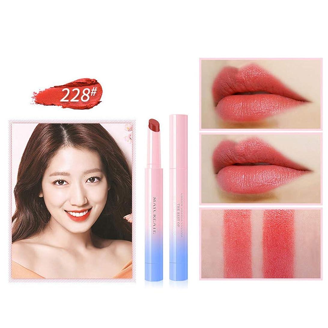 バーゲン価値のないピストルKimyuo 8色化粧色合いモイスチャライザー口紅女性女の子防水長続きリップグロスセクシーなメイクアップ化粧品