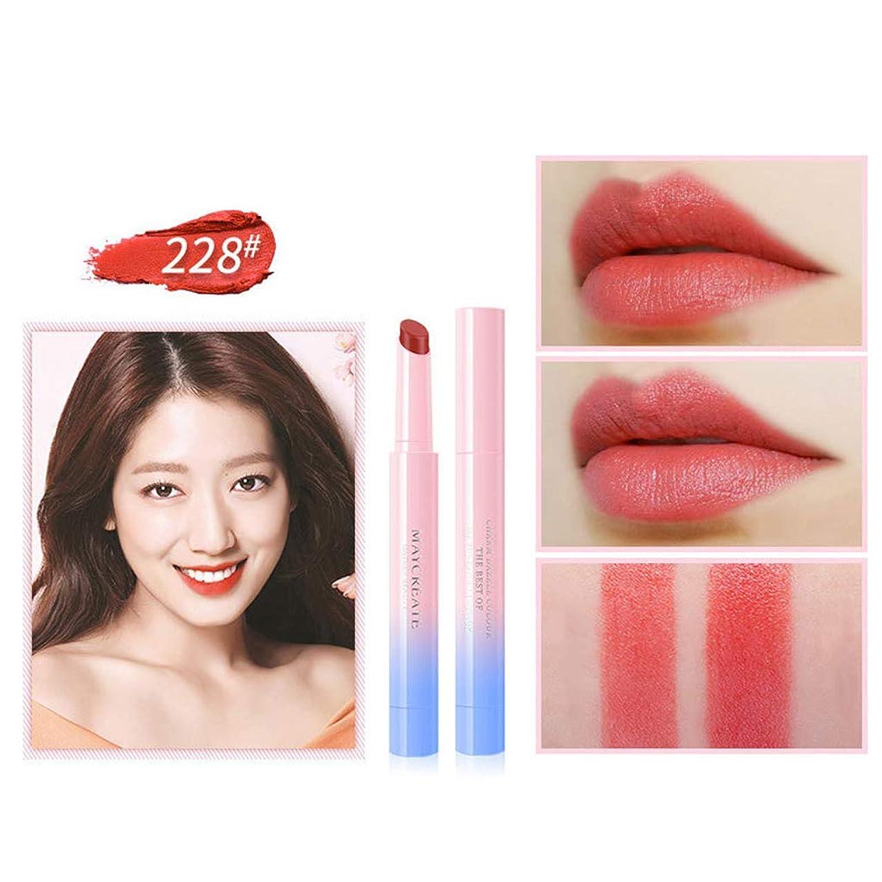 物理的な方法サワーKimyuo 8色化粧色合いモイスチャライザー口紅女性女の子防水長続きリップグロスセクシーなメイクアップ化粧品
