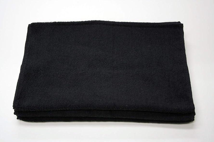スーパータオル New ブリーチフリー 210匁 【12枚入り】 (ブラック)