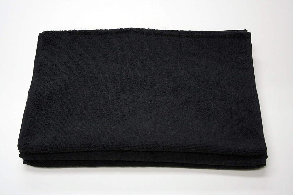 アート誤解を招くさせるスーパータオル New ブリーチフリー 210匁 【12枚入り】 (ブラック)