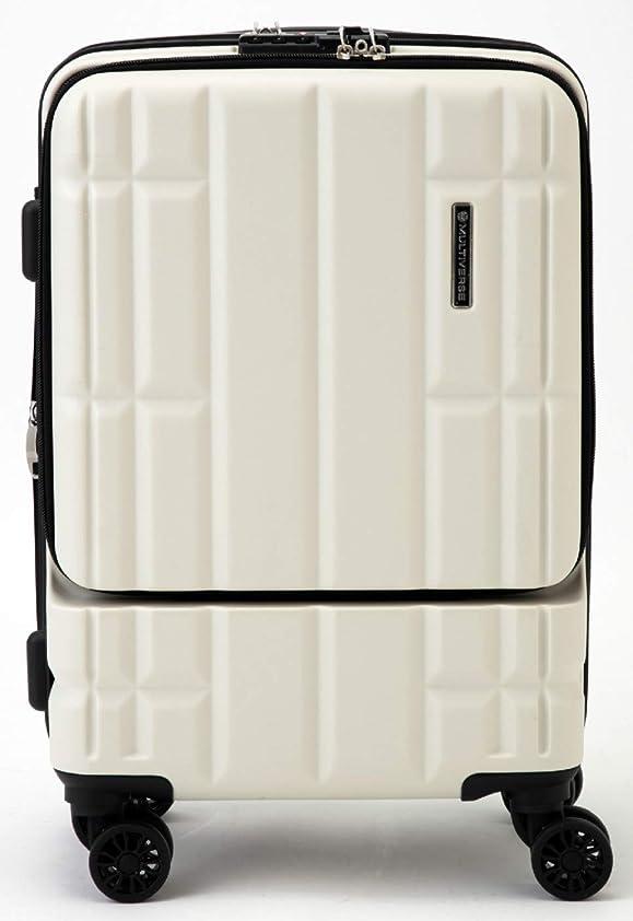 申し込む普通のエイリアス[マルチバース] スーツケース キャリーバッグ フロントオープン MVFP 51 機内持ち込み フロントポケット 容量拡張 Sサイズ 耐衝撃性素材 ファスナータイプ 4輪ダブルキャスター