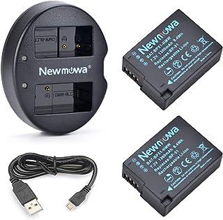 Newmowa BP-51 互換バッテリー 2個 + 充電器 セット 対応機種 SIGMA BP-51