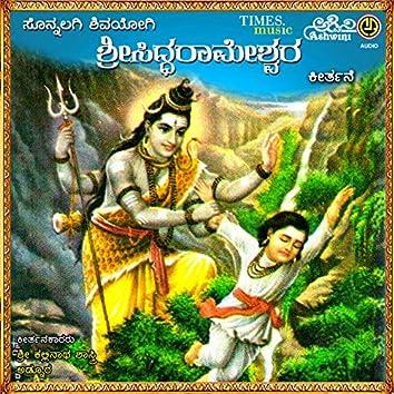 Sonnalagi Shivayogi Sri Siddarameshwara