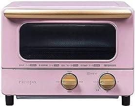 ZHZHUANG Cuisine Toaster Four 10L Four Électrique Avec Plusieurs Fonctions de Gril 4 Étapes Réglage de La Puissance de Feu...