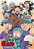 TVアニメ「忍たま乱太郎」 第19シリーズ 四の段 [DVD]