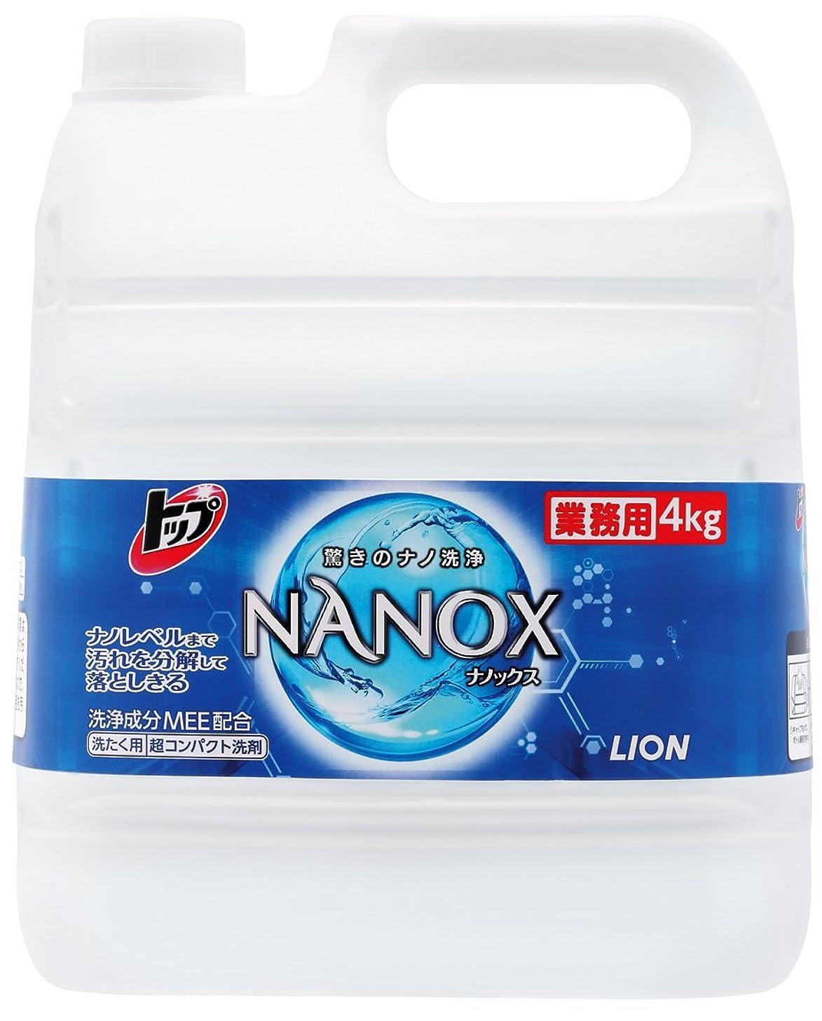 スパイ温帯生態学【大容量】トップ ナノックス 洗濯洗剤 液体 4Kg