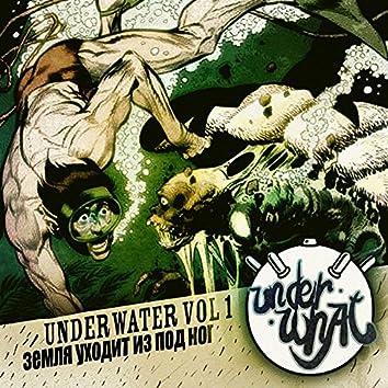 UnderWater, Vol. 1 (Земля уходит из под ног)