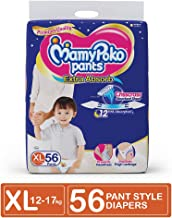 MamyPoko Pants Extra Absorb Diaper, Extra Large (Pack of 56)