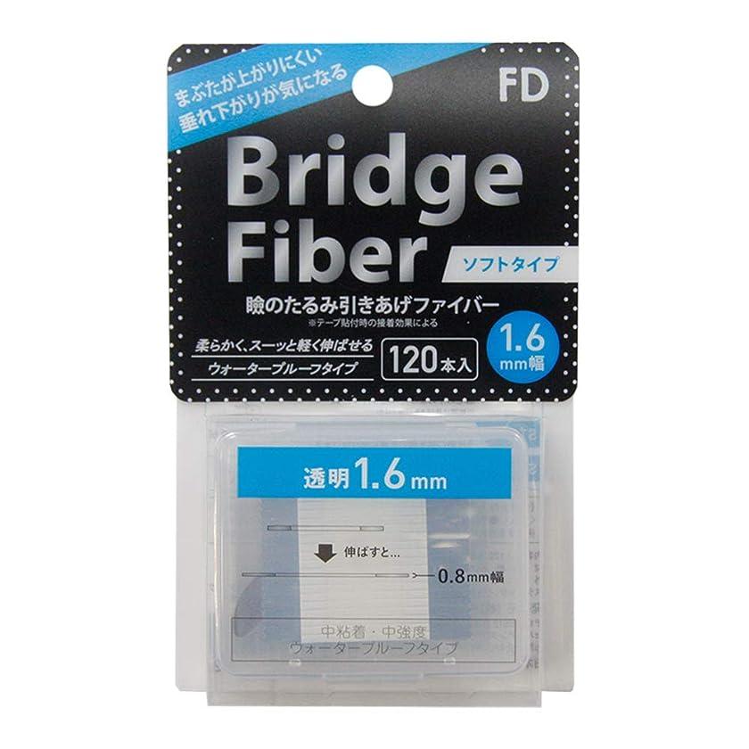 禁止する哀オークションFD ブリッジソフトファイバー 眼瞼下垂防止テープ ソフトタイプ 透明1.6mm幅 120本入り