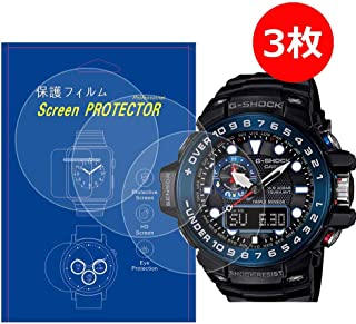 【3枚入】For [カシオ]CASIO GWN-1000対応腕時計用保護フィルム高透過率キズ防止気泡防止貼り付け簡単GWN-1000 / GN-1000