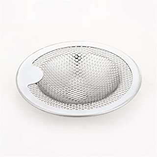 Sink Strainer Basket, Transer Kitchen Replacement Fixed Post Stainless Steel Sink Strainer Stopper Drain Cover Protector (Silver #2M)