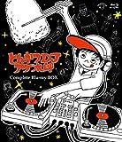 とんかつDJアゲ太郎 Complete Blu-ray BOX[Blu-ray/ブルーレイ]