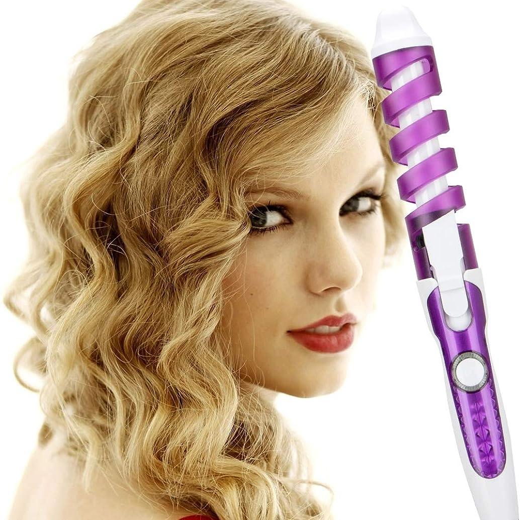 ゴージャス彼女の虹プロヘアカーラーローラースパイラルカーリングアイロンサロンカーリングワンド高速加熱電気プロヘアスタイラー美容スタイリングツール,紫色