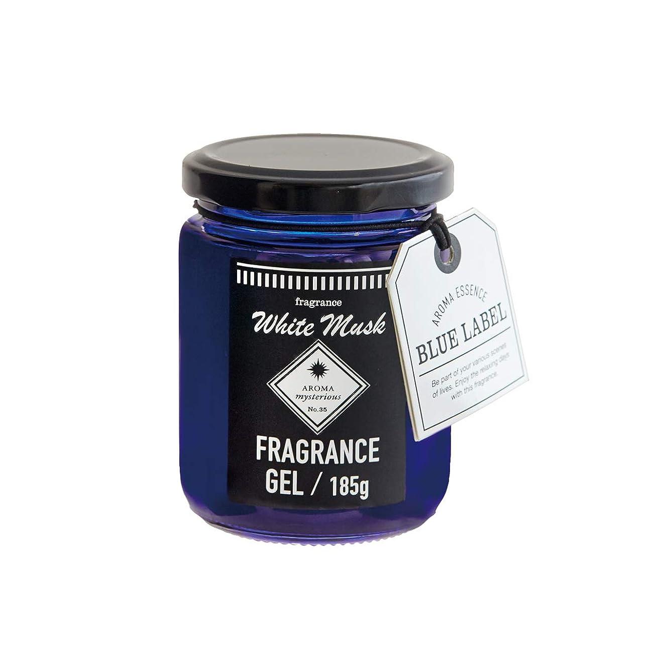 とにかく火薬基本的なブルーラベル ブルー ファブリック&ルームミスト285mL ホワイトムスク(消臭除菌 日本製 誰もが好む香り)