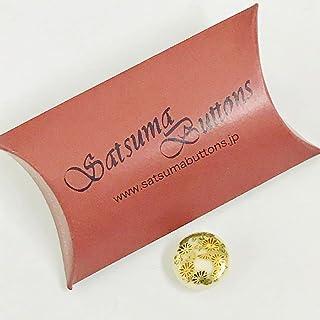 SatsumaButtons(薩摩ボタン)サツマボタン(15mm)単品【小菊】SBB1-101