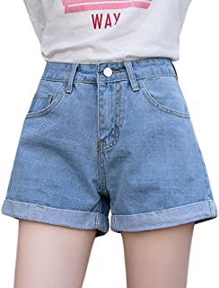Women's Vintage Denim Shorts Juniors High Waisted Folded Hem Jeans Shorts