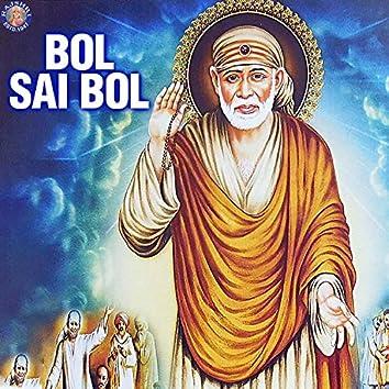 Bol Sai Bol