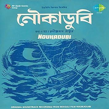 Noukadubi (Original Motion Picture Soundtrack)