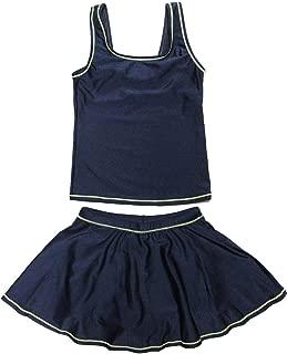 [グロウンチャーム] スクール水着 女子 セパレート スカート インナー付き sksa3001sp
