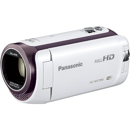 パナソニック HDビデオカメラ W570M ワイプ撮り 90倍ズーム ホワイト HC-W570M-W