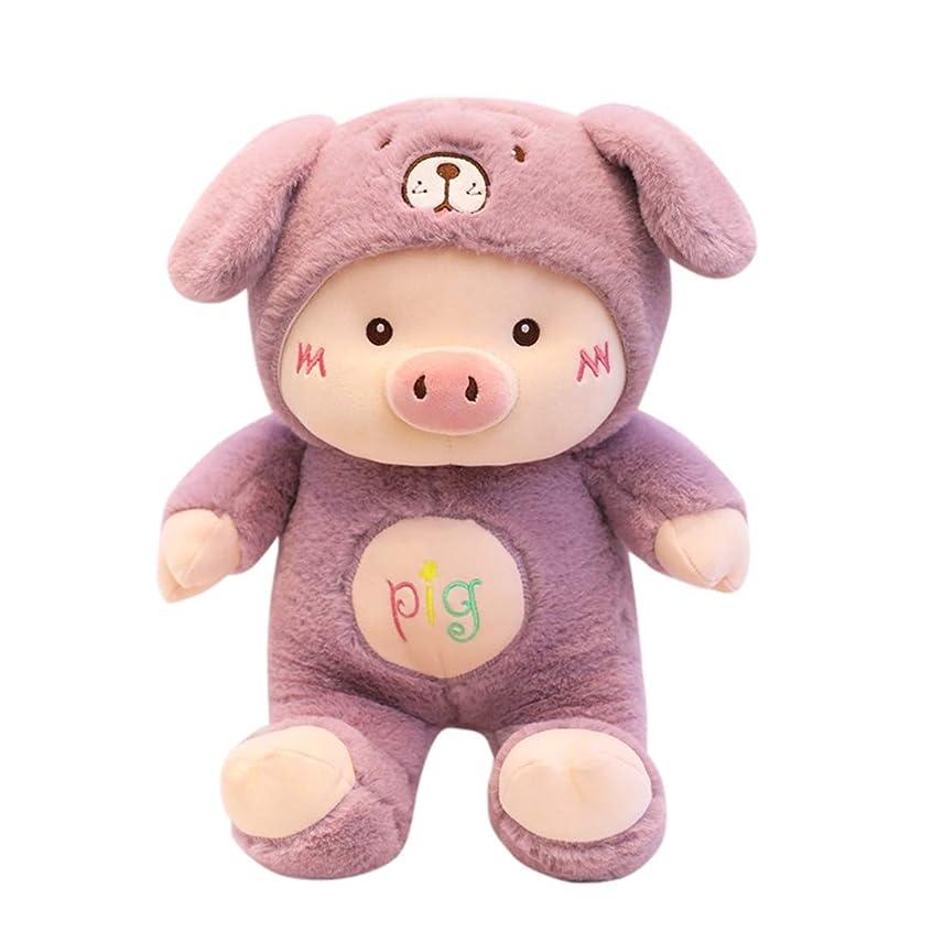 レタス咲く委員長ぶた豚ぬいぐるみ抱きまくら動物もちもちふわふわおもちゃお誕生日プレゼント子供へ彼女彼氏へ縫い包みバレンタインデーホワイトデークリスマスギフトお祝い飾りパープル45センチメートル