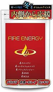 FIRE ENERGY ダイエット サプリ 燃焼 HMB BCAA サプリメント(30日分60粒入り)