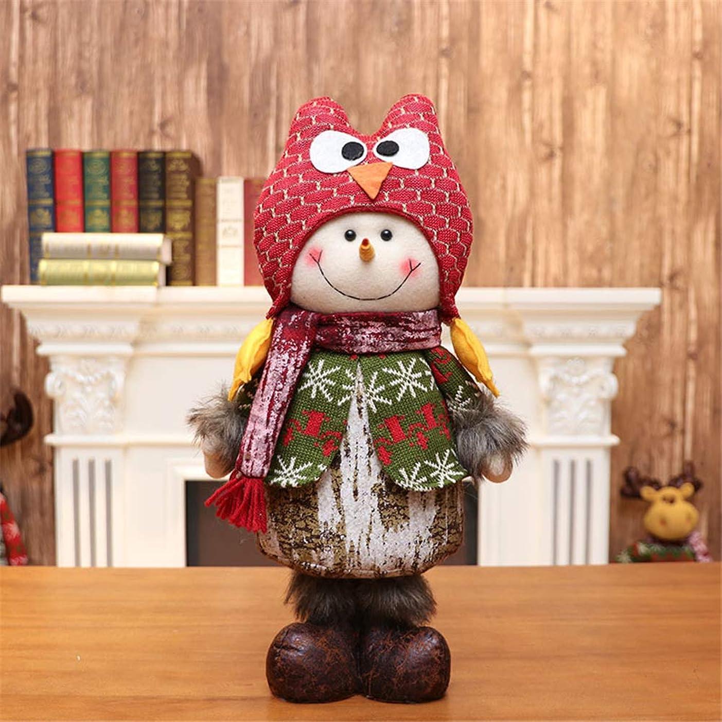 トチの実の木マウンド日記クリスマス子供のギフトギフトクリスマスショートレッグオールドマンスノーマンドールクリスマスデコレーションオーナメント、A4、画像のように
