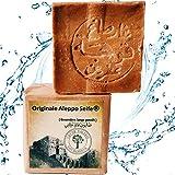 Originale Aleppo Seife  200g 50/50% Lorbeeröl/Olivenöl - Haarwaschseife mit PH Wert 8 - Detox...