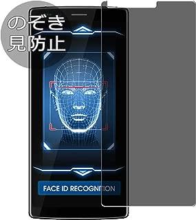 VacFun 覗き見防止 Doogee Mix 2 Mix2 用 対応 プライバシー保護 日本製素材 4H フィルム 保護フィルム 気泡無し 液晶保護 フィルム プロテクター 保護 フィルム(*非 ガラスフィルム 強化ガラス ガラス ) 覗き見 防止 のぞき見 のぞき見防止 適用 専用 改善版