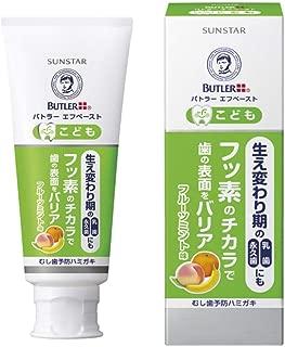【医薬部外品】 BUTLER(バトラー) エフペースト こども 歯みがき [フルーツミント味] <フッ素配合 ・ むし歯予防> 70g
