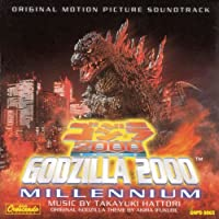 Godzilla 2000: Millenium (2000 Film)
